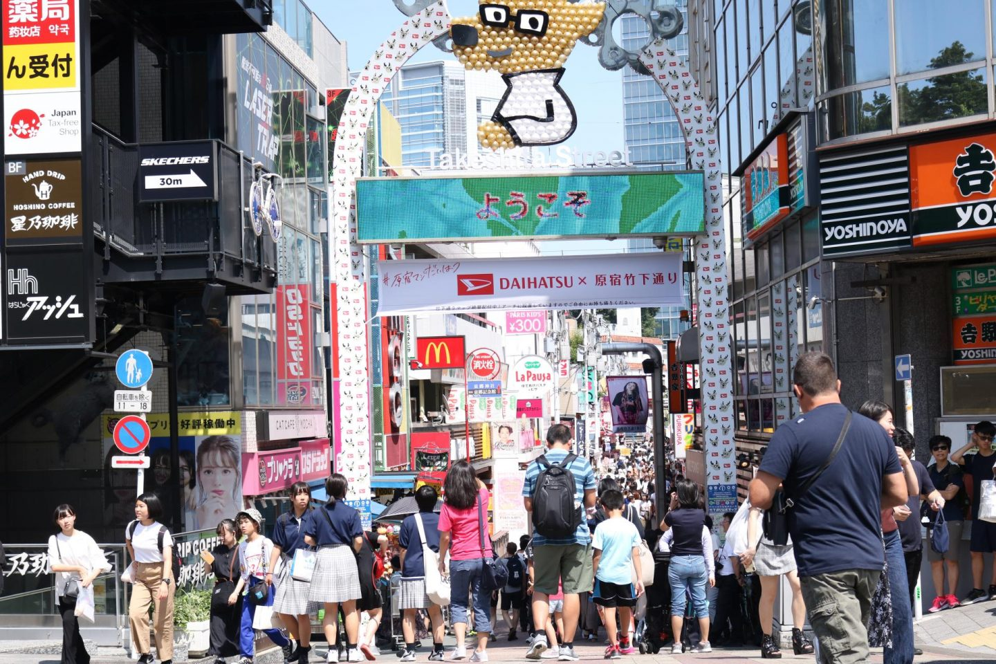 Tokyo trip part 1: food and shopping